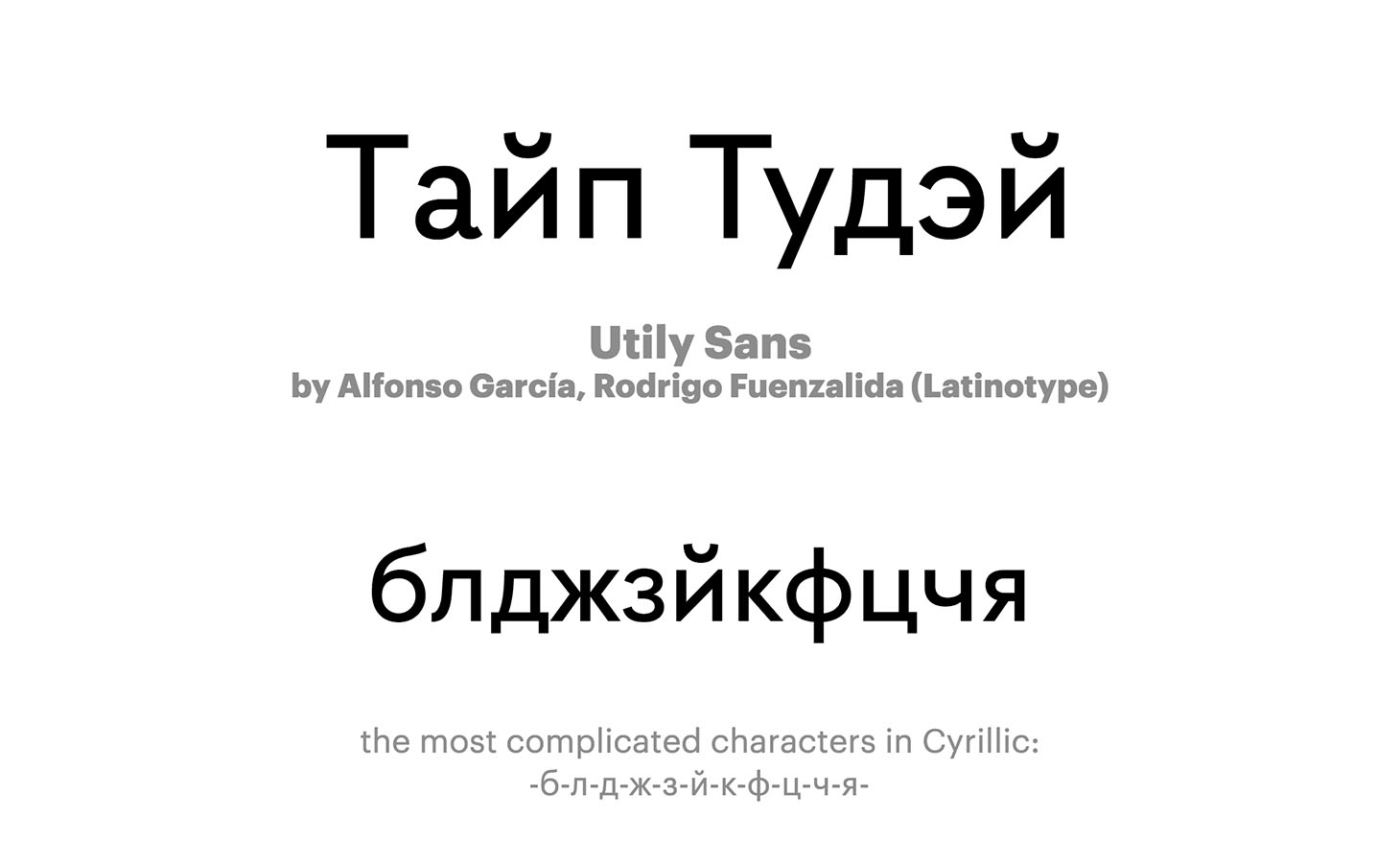 Utily-Sans