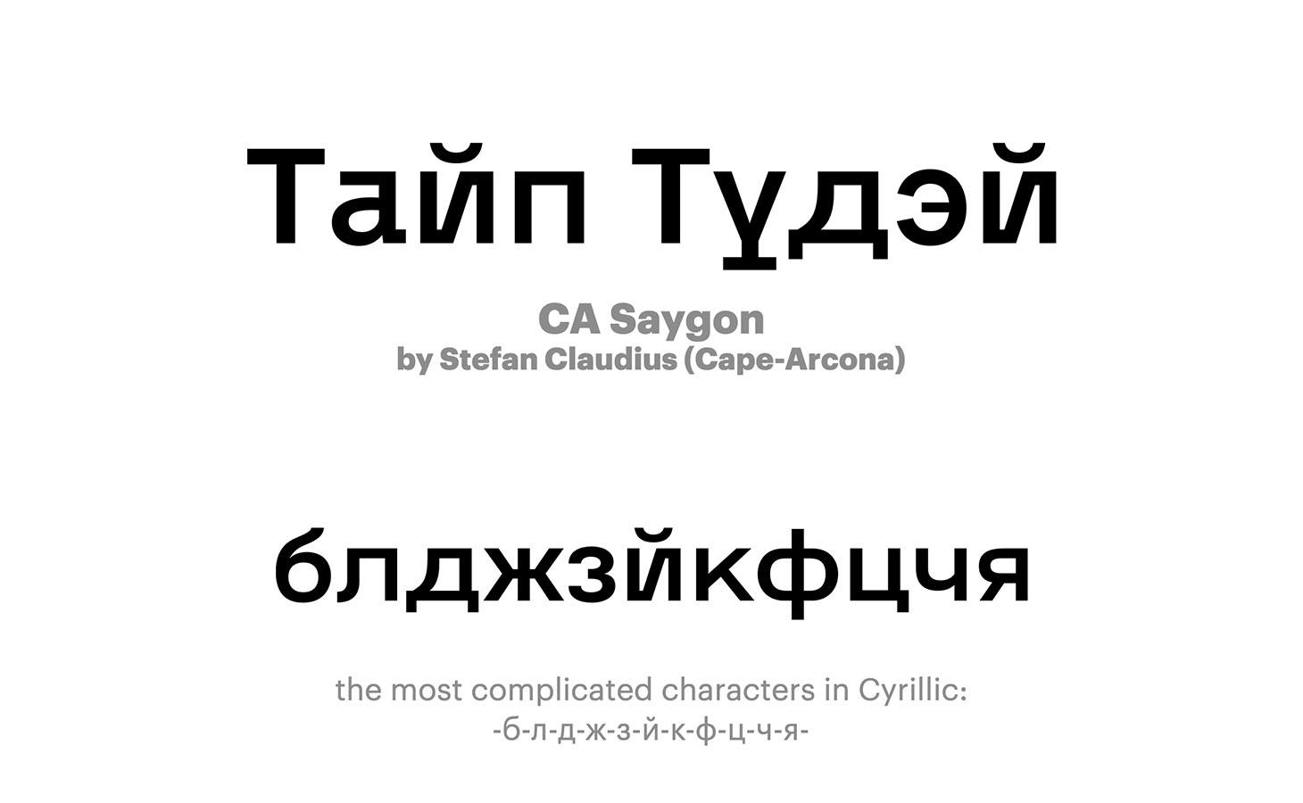 CA-Saygon