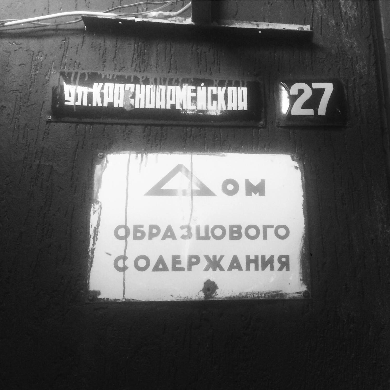 Rostov_12