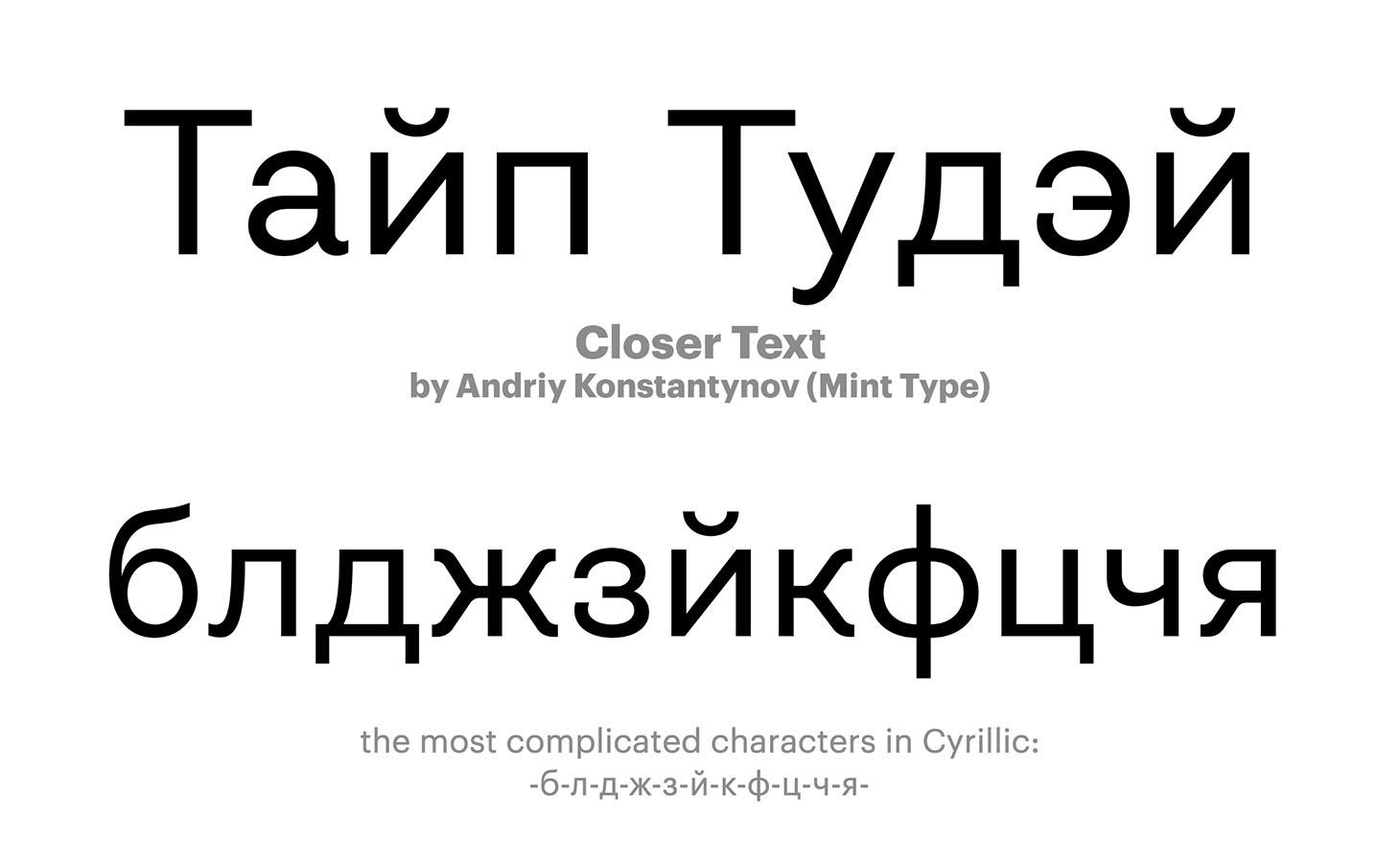 Closer-Text