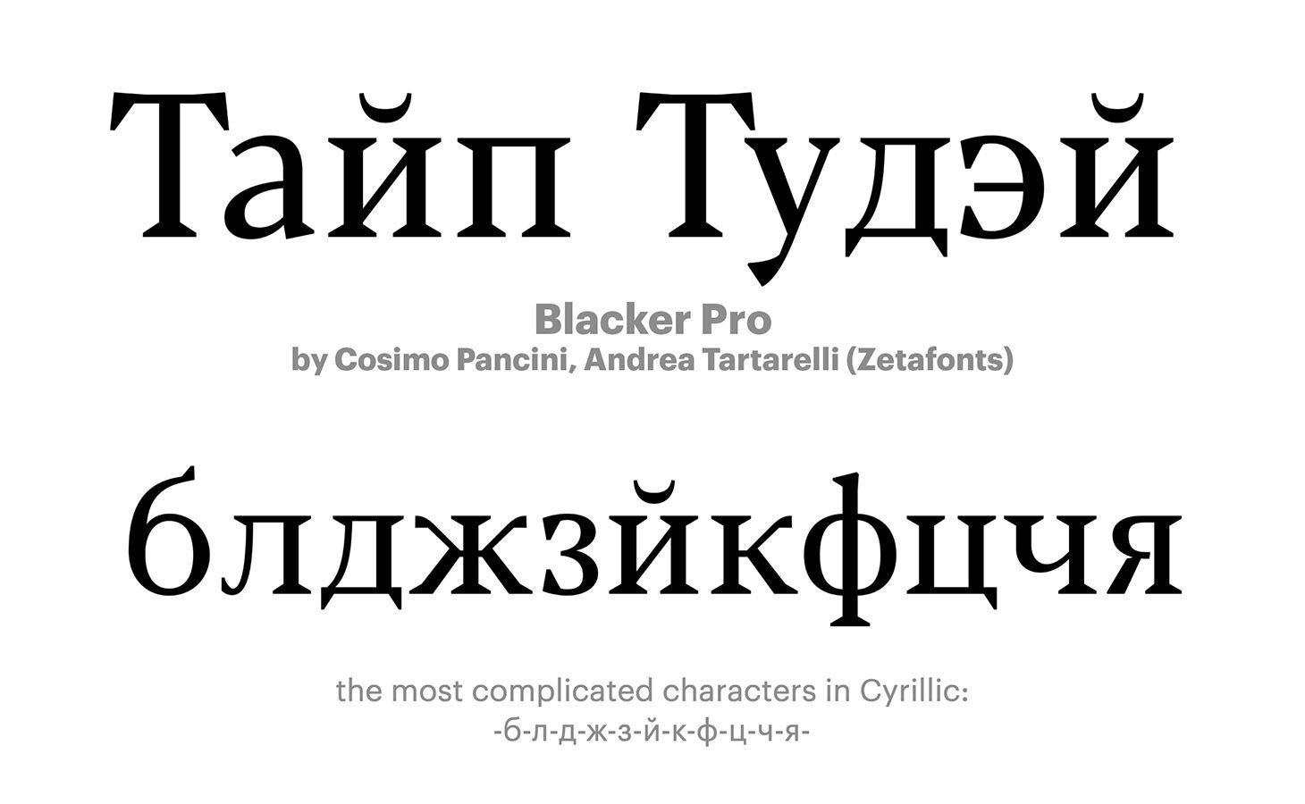 Blacker-Pro