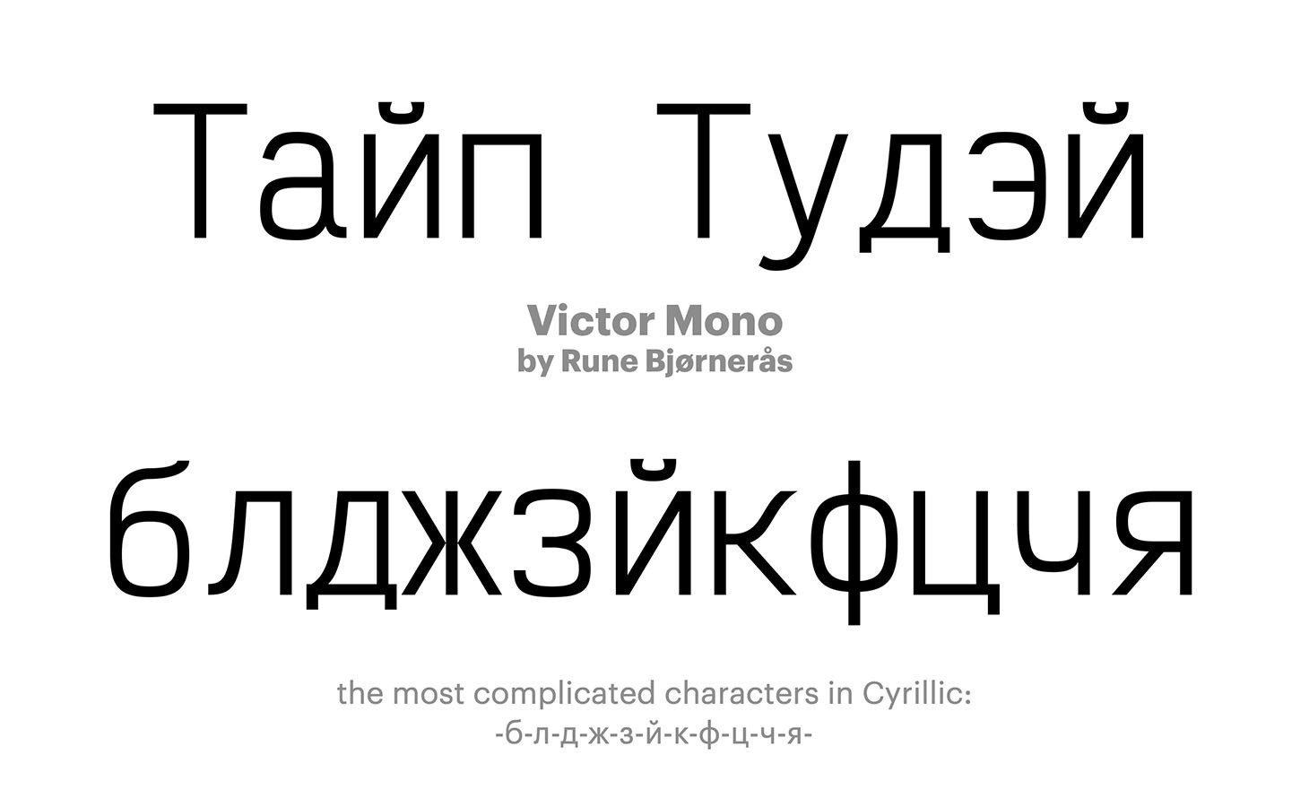 Victor-Mono
