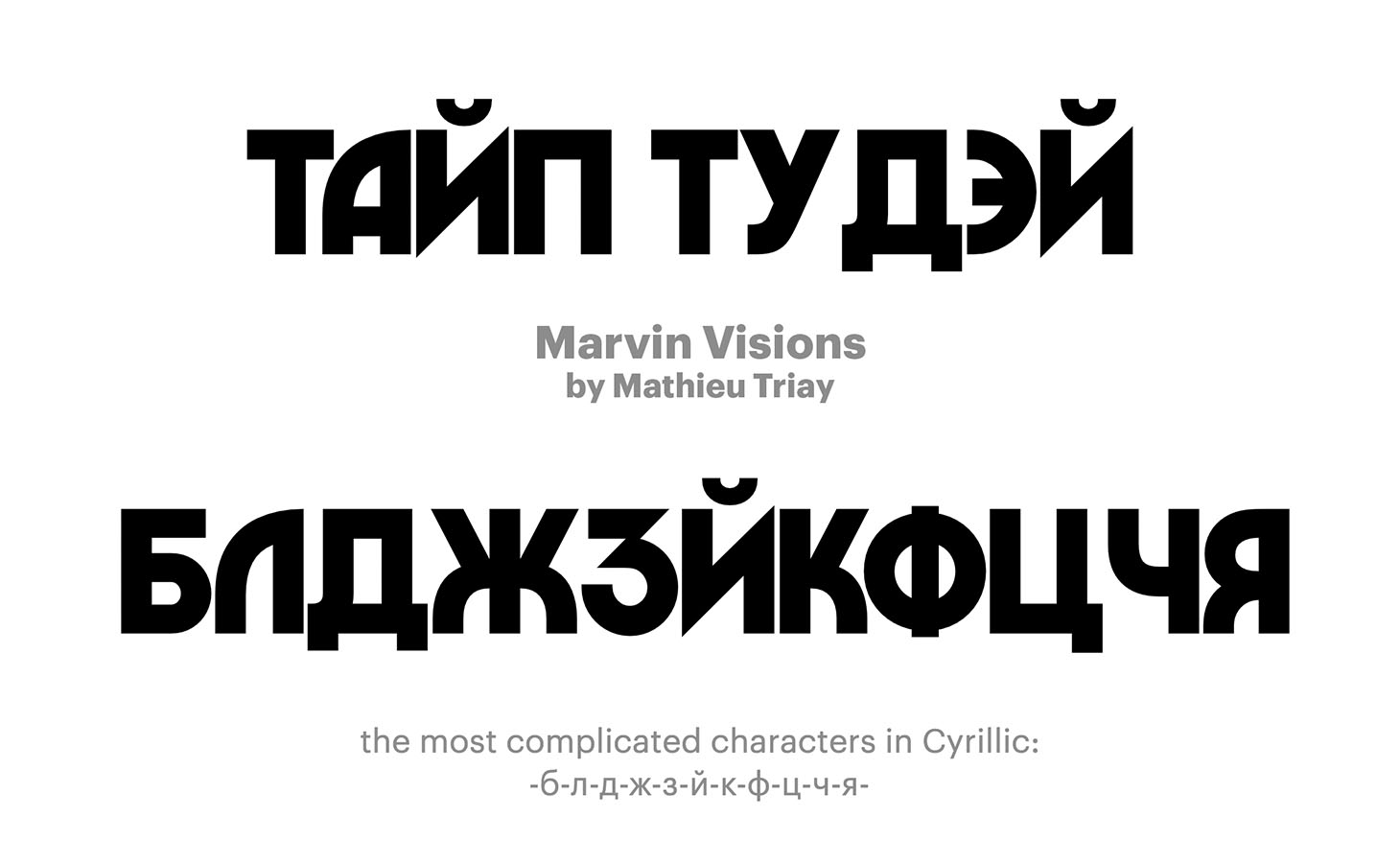 Marvin-Visions