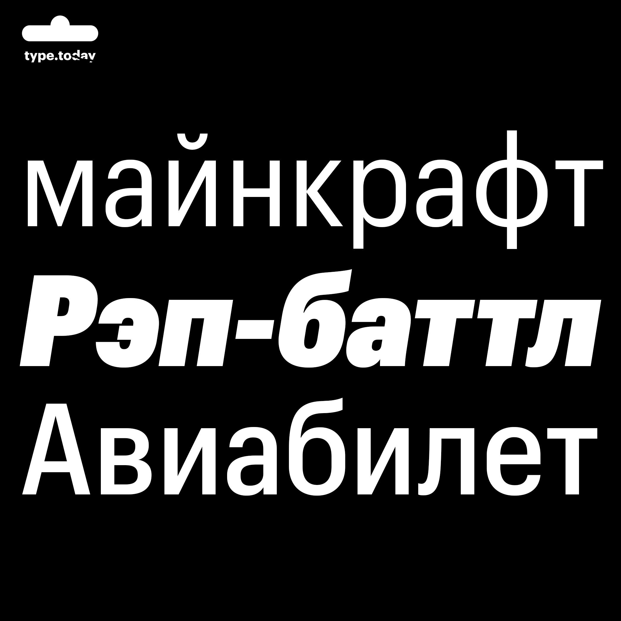 tt_GraphikCompact_09