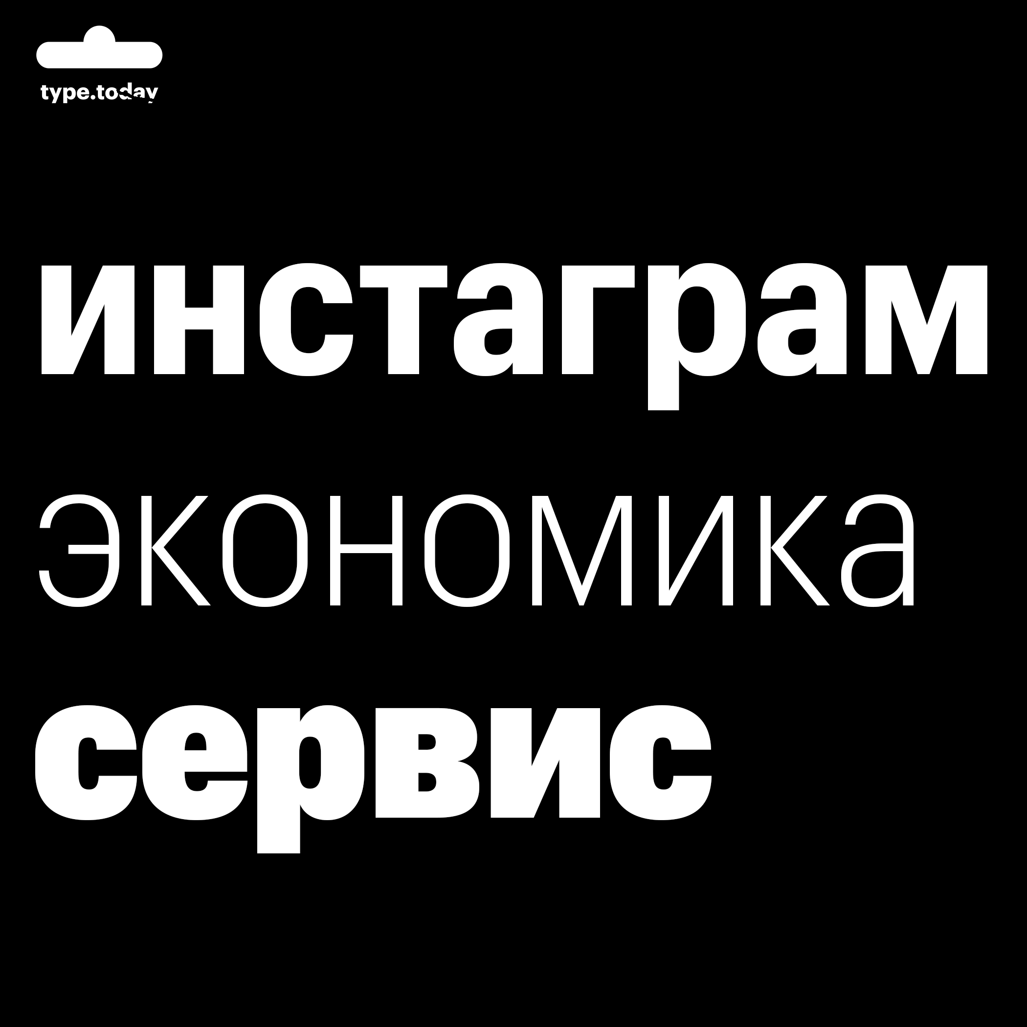 tt_GraphikCompact_10