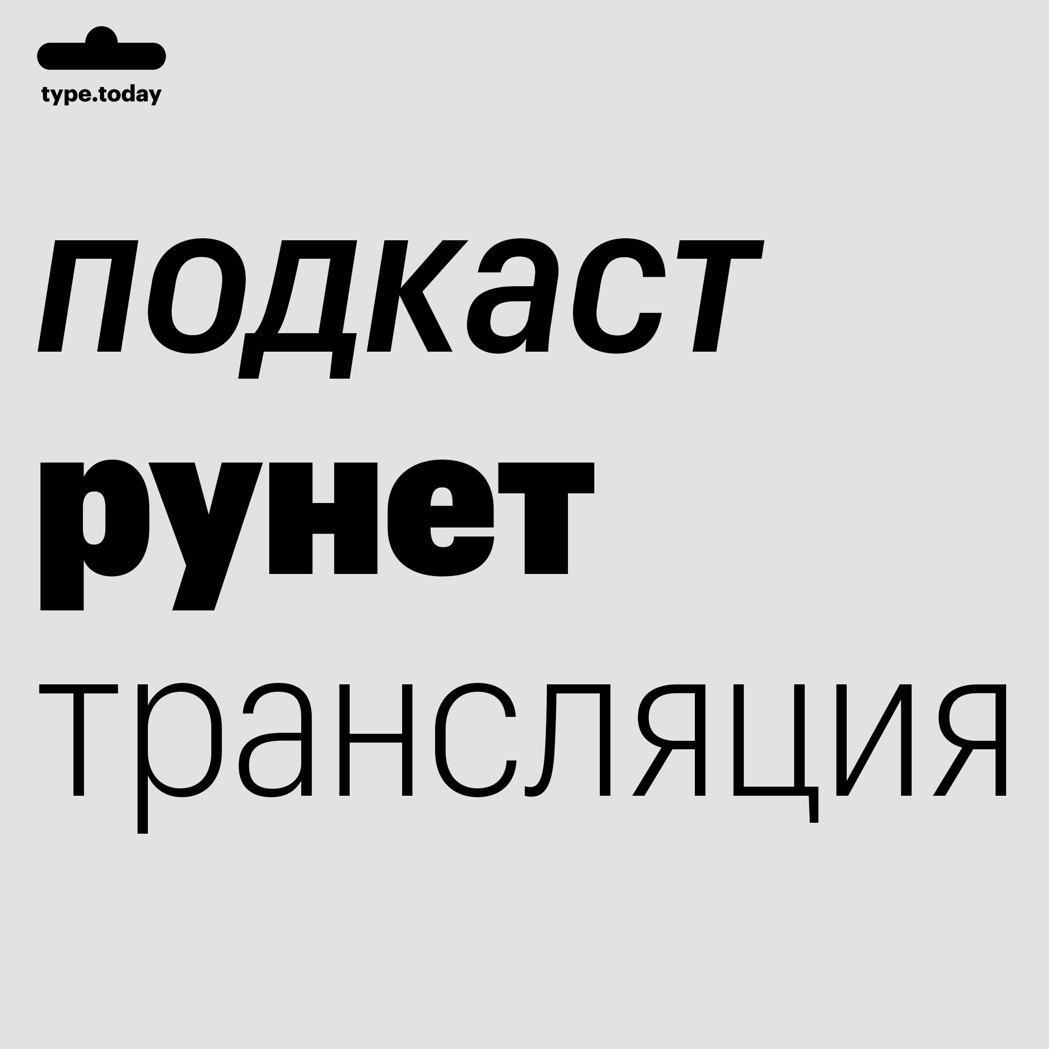 tt_GraphikCompact_15