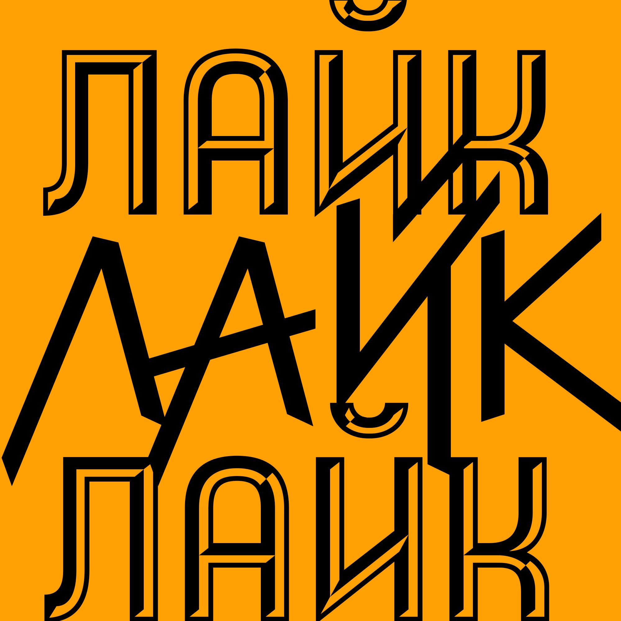 Lurk_05