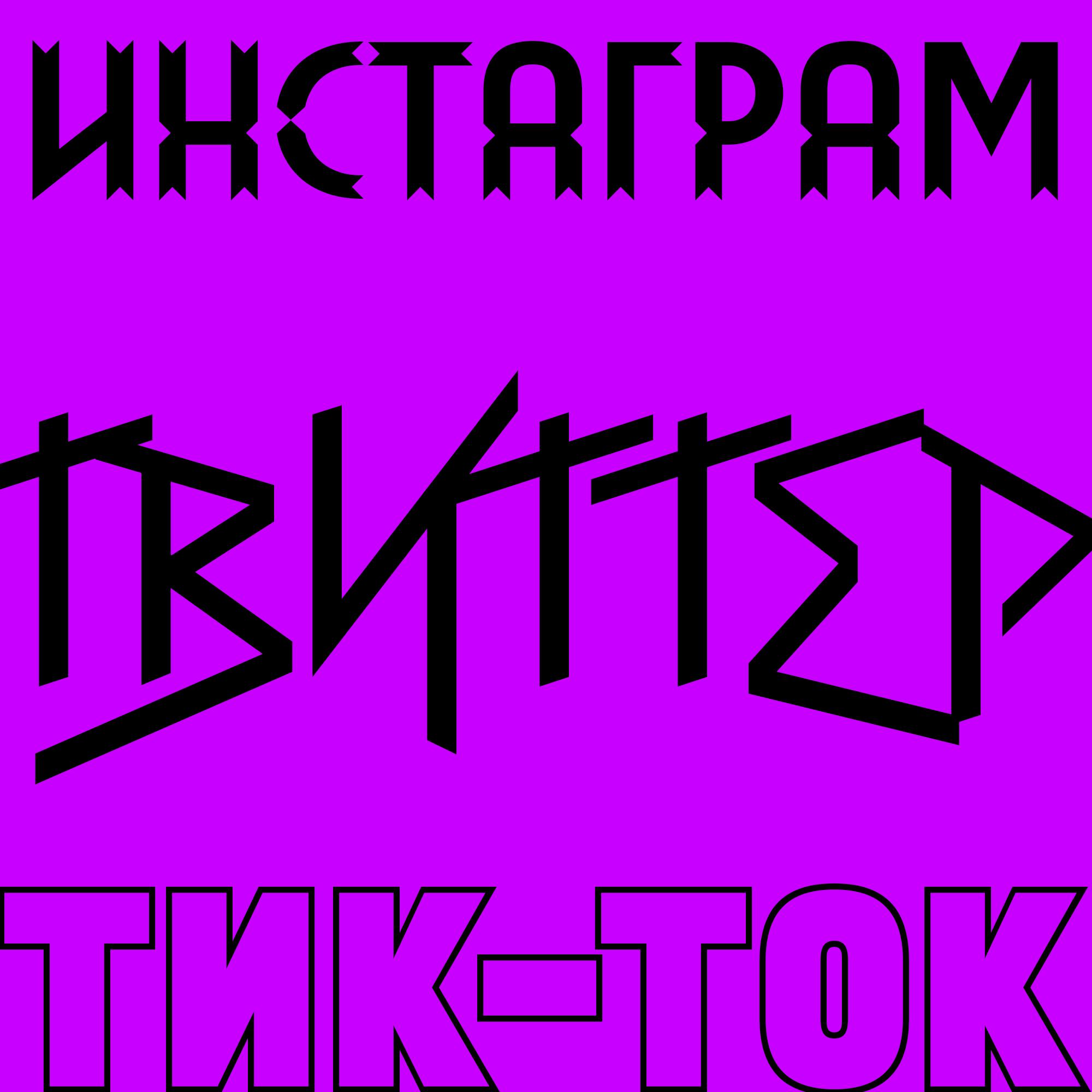 Lurk_11