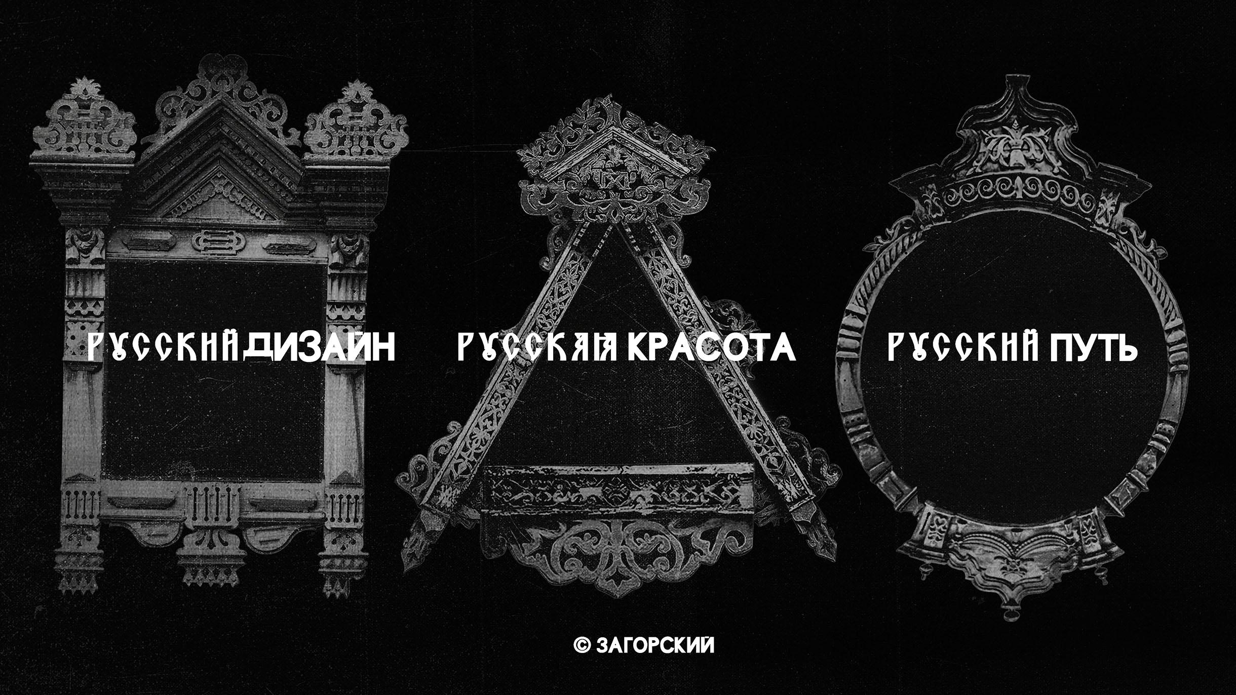 Zagorsky_Suzdal_Страница_01