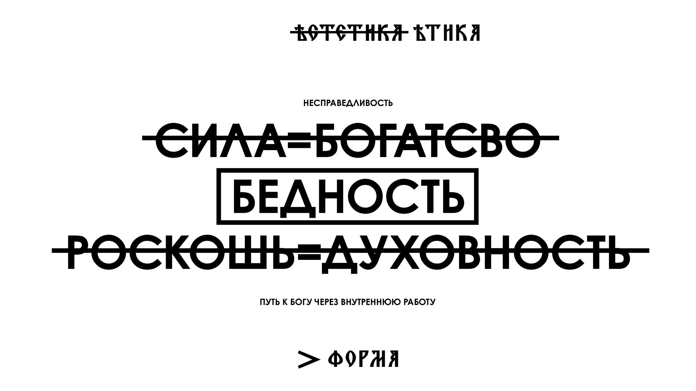 Zagorsky_Suzdal_Страница_22