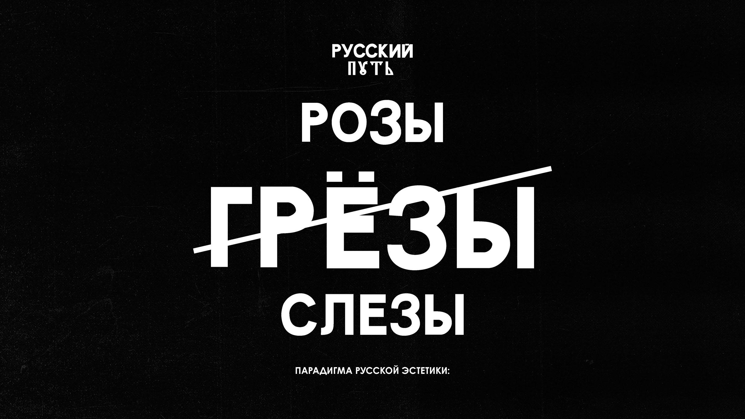 Zagorsky_Suzdal_Страница_72