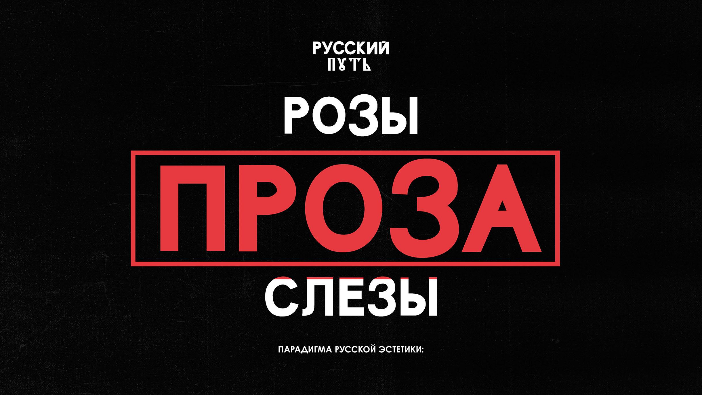 Zagorsky_Suzdal_Страница_73