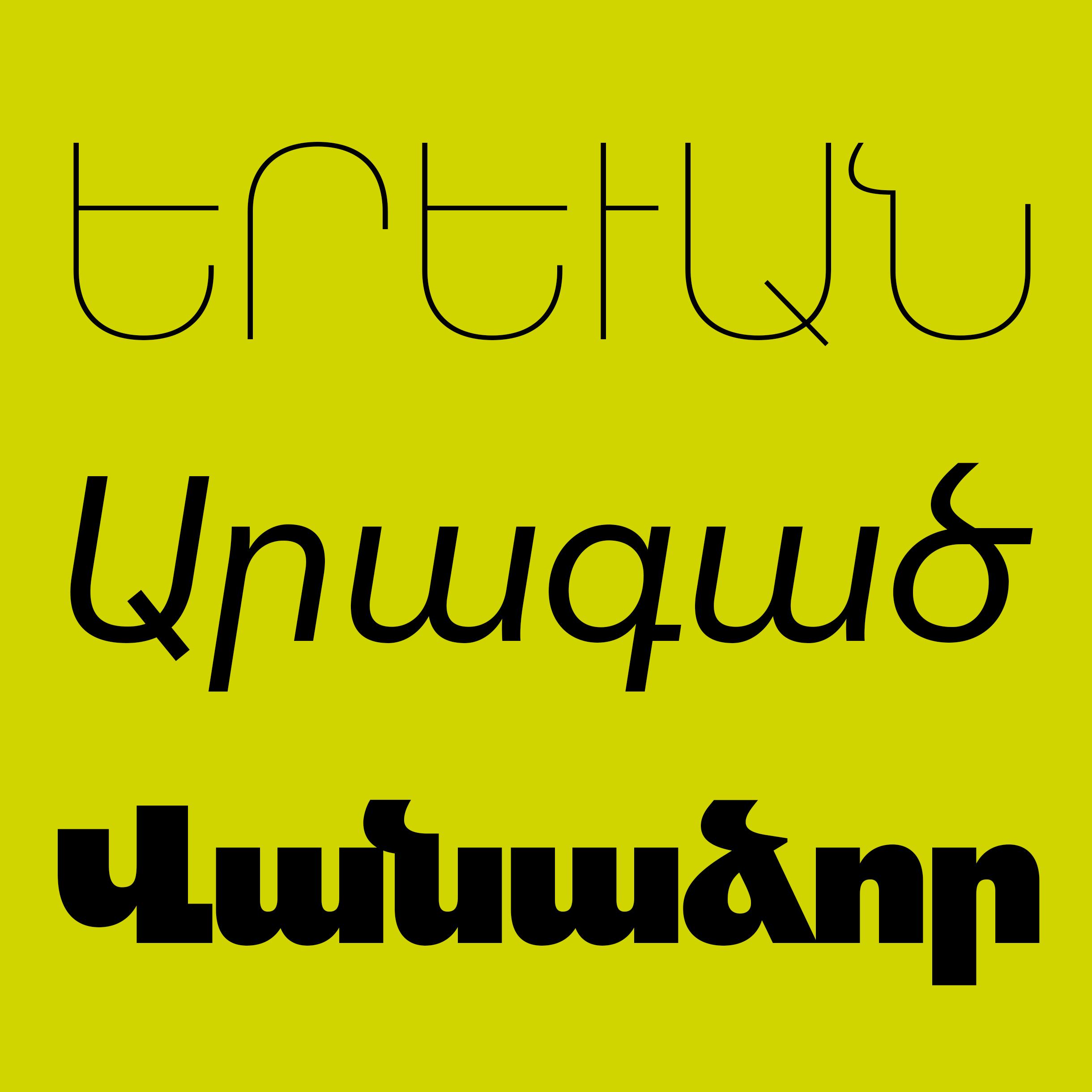 tt_GraphikArm_10