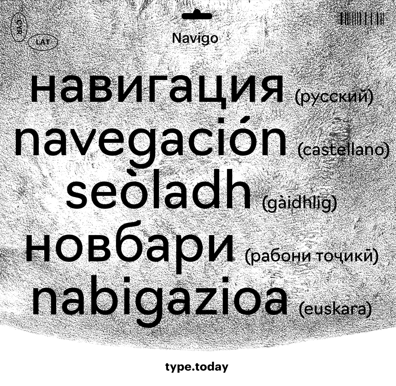 TT_NavigoBody5