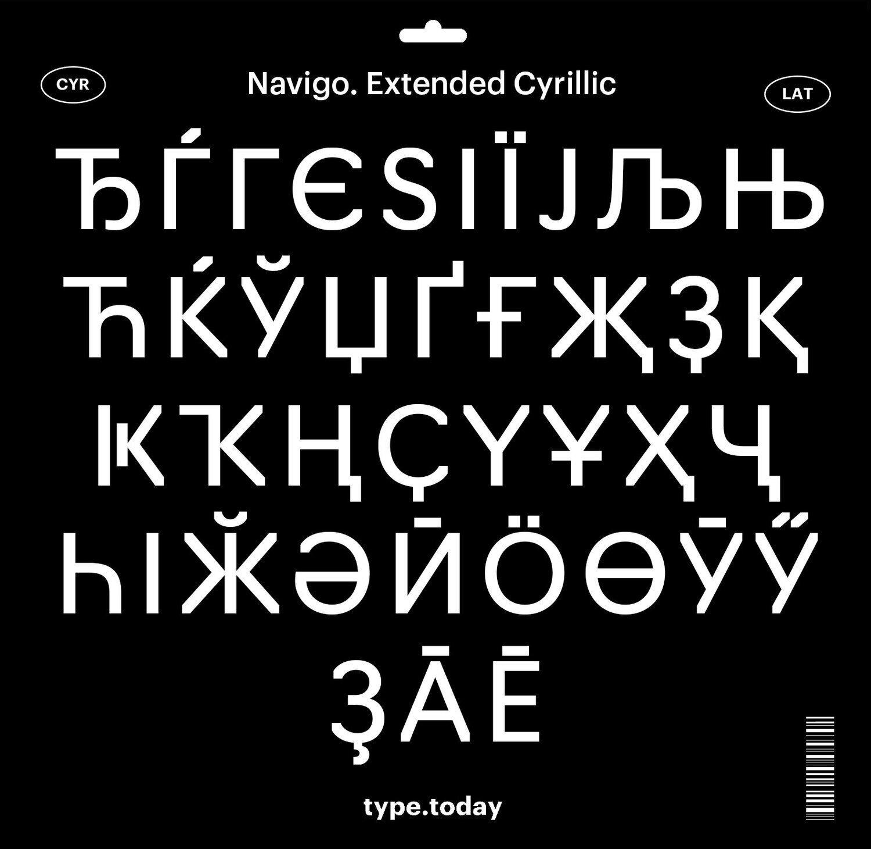 TT_NavigoExtendedCyr