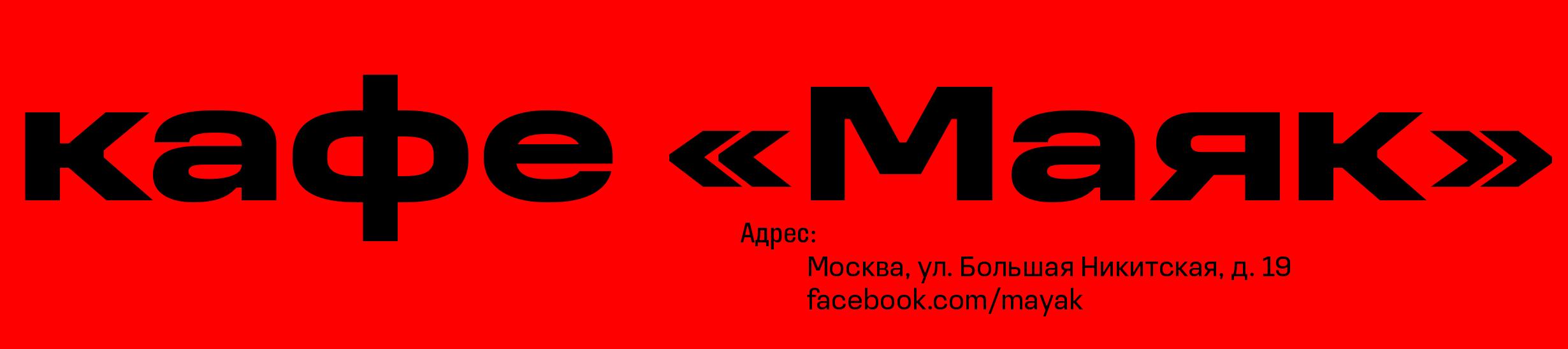 CSTM_Loos_Posts_13