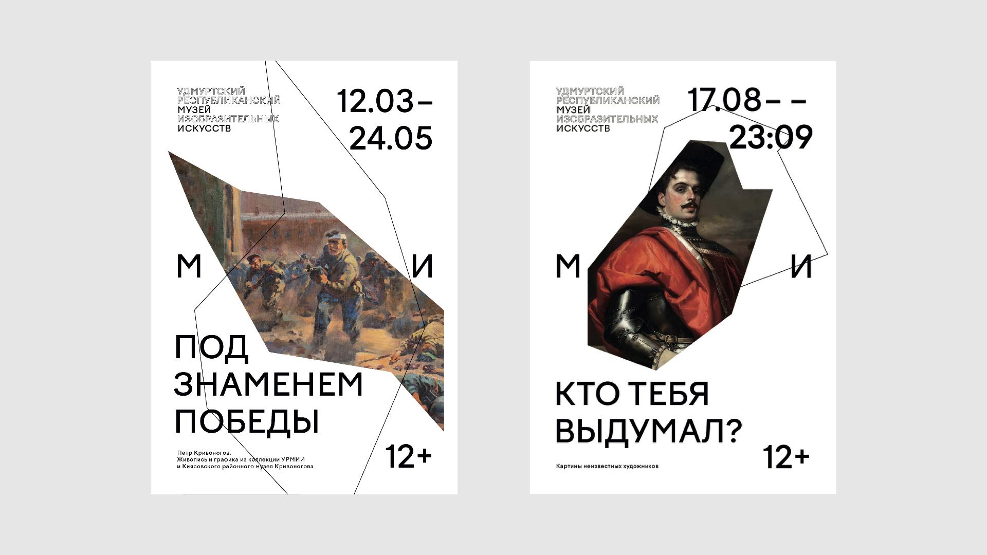 20_Izhevsk.001