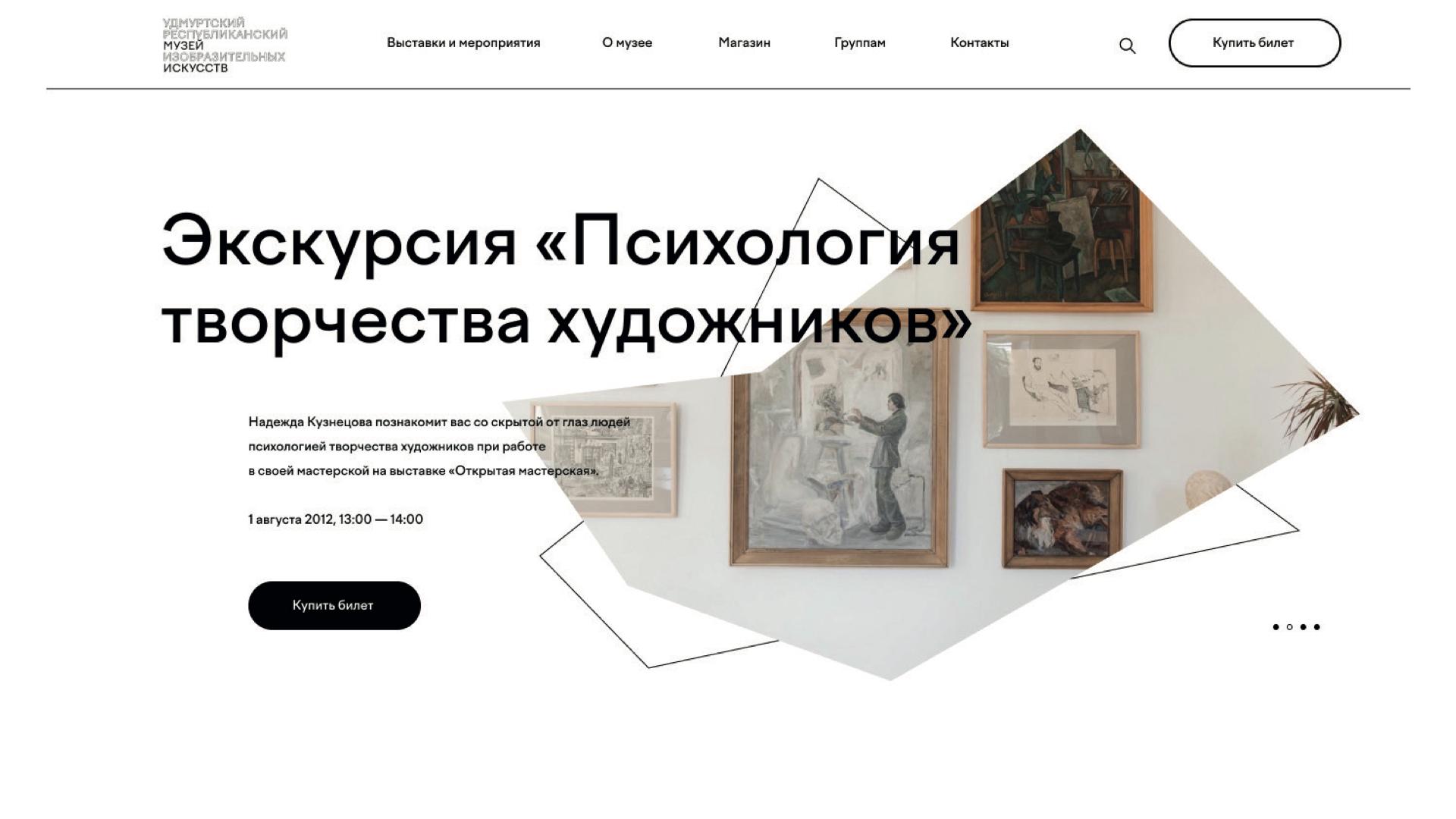 22_Izhevsk.031