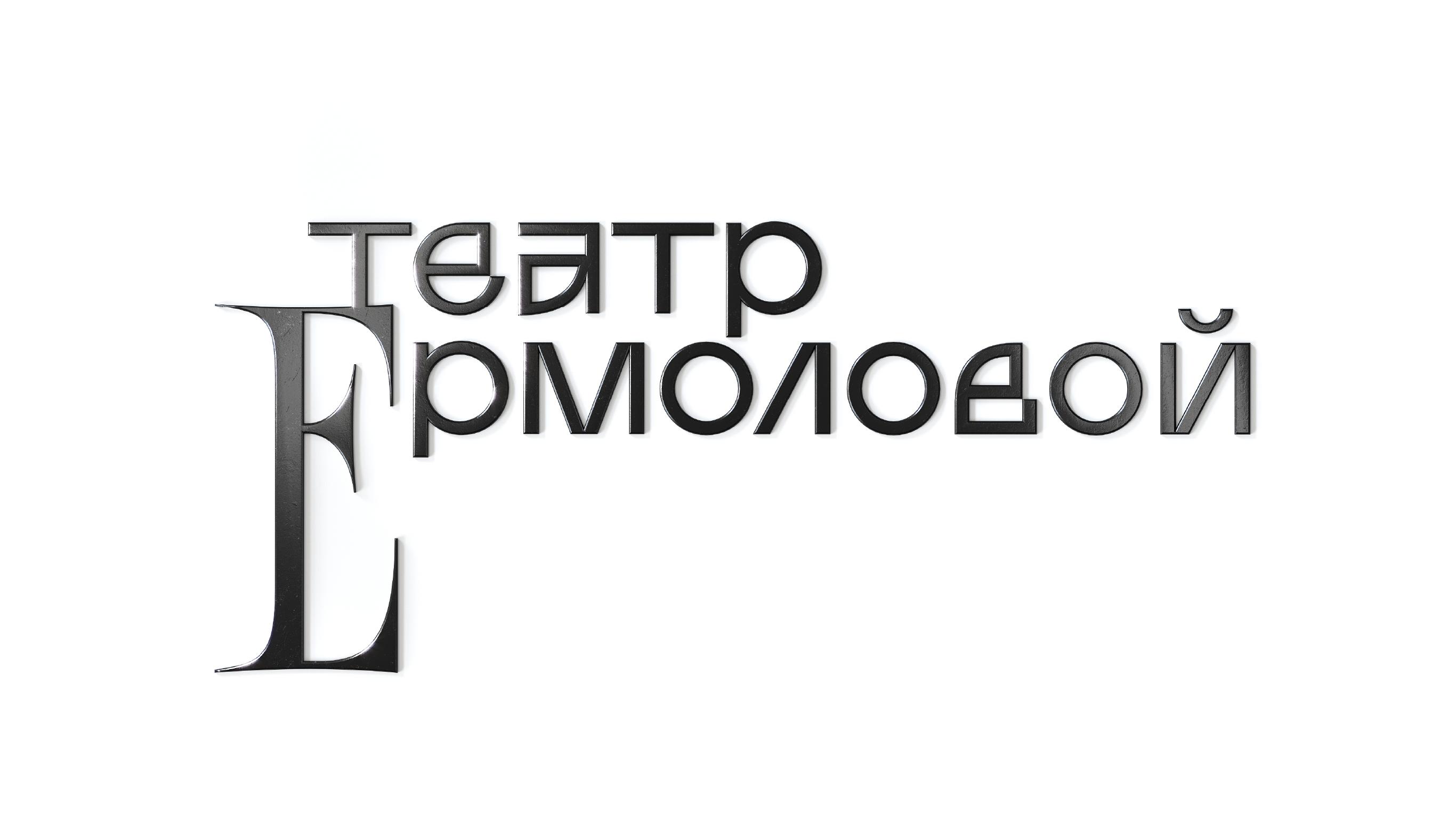 shuka_yermolova_01