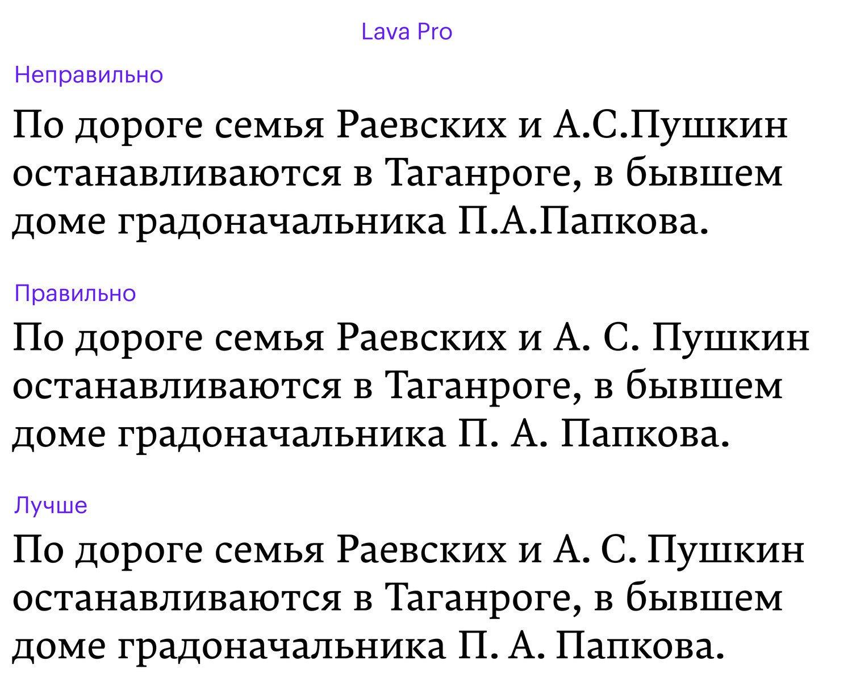 periodetc4-03