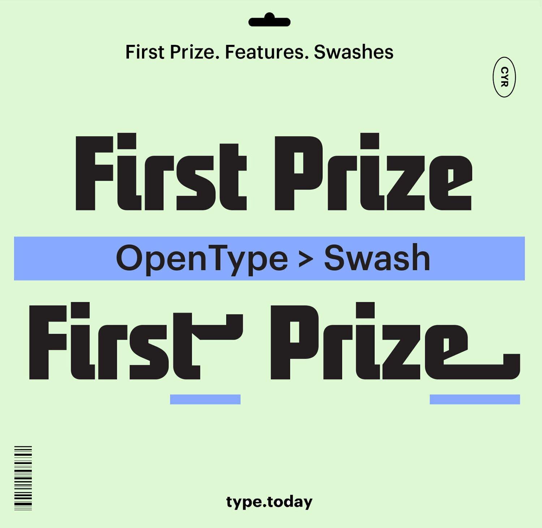TT_FirstPrize_Swash
