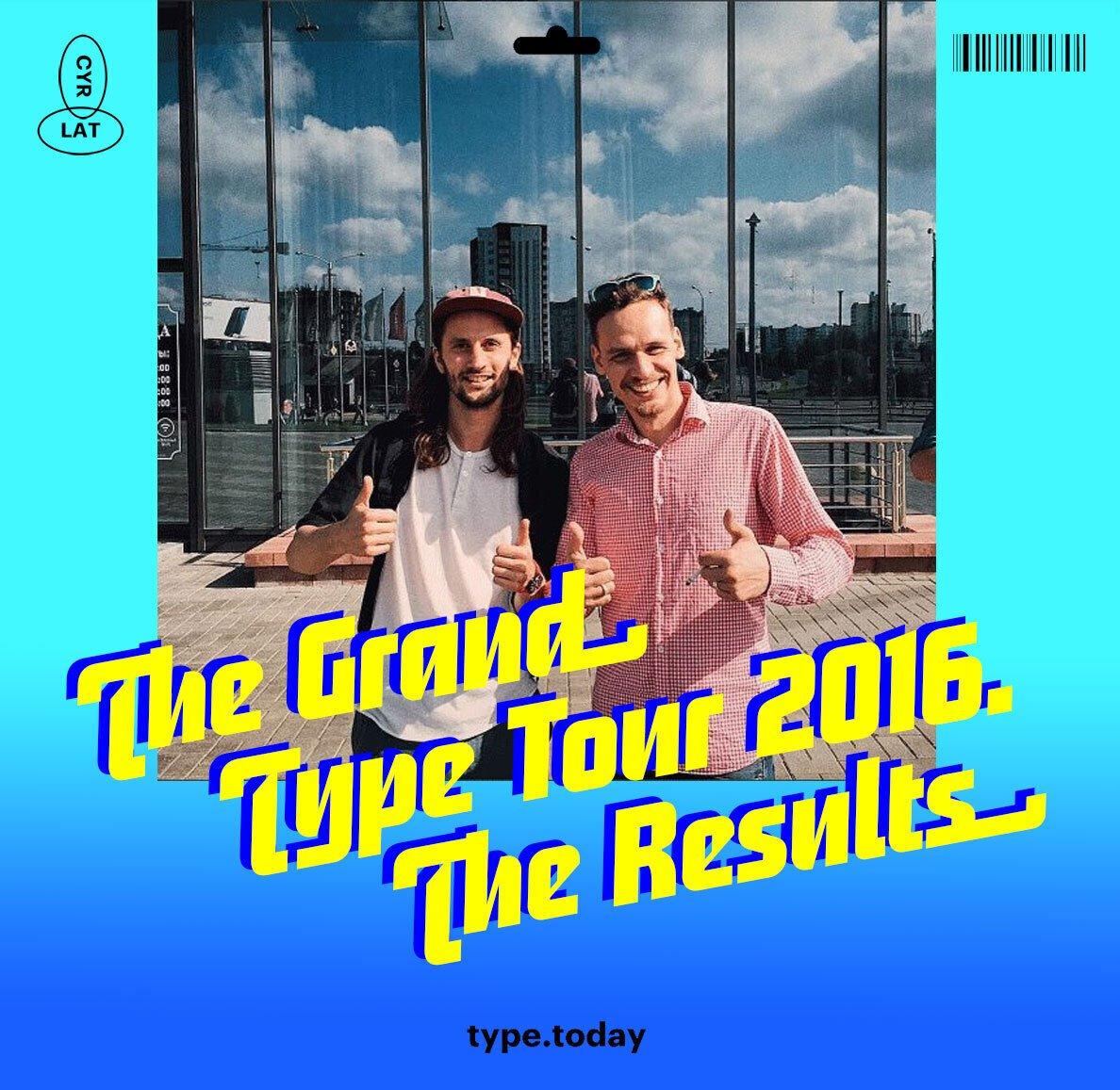 TT_Tour