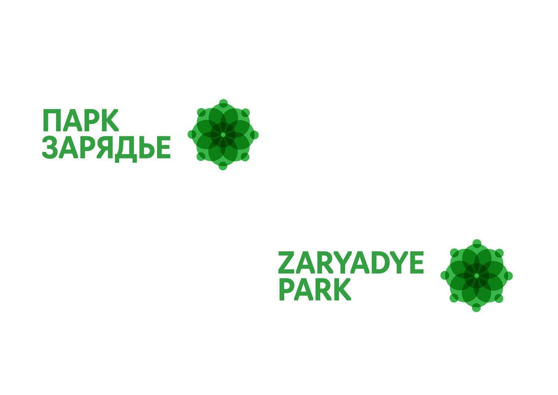gruppa_zaryadye_identity_4