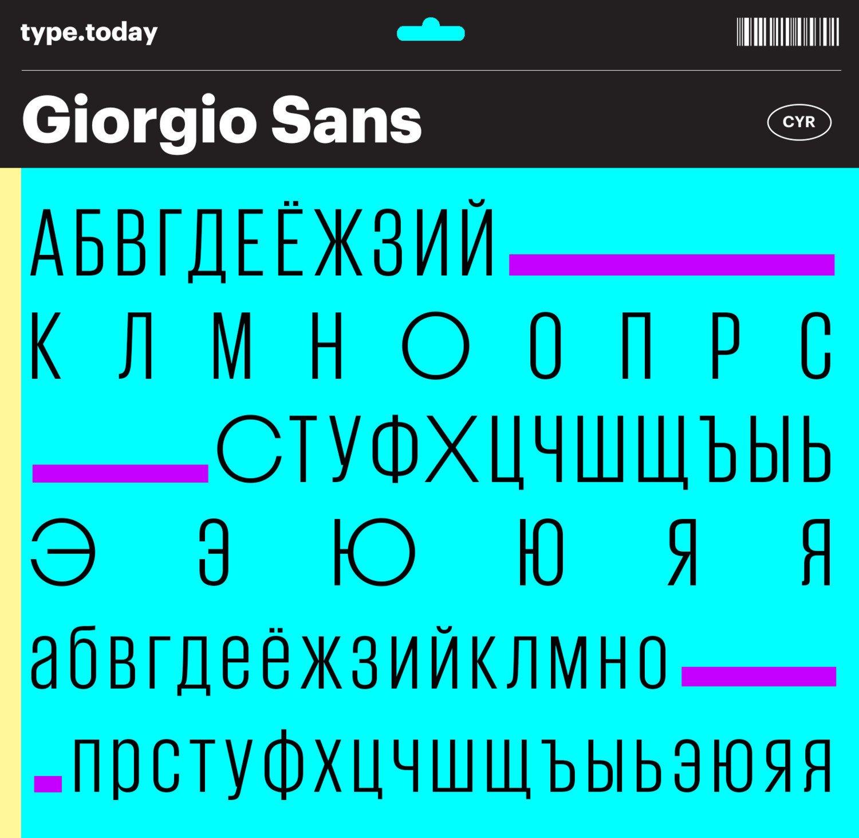 TT_GiorgioSans_AlphabetCyr