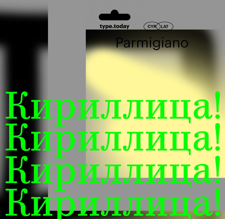 TT_tptq_09_Parmigiano