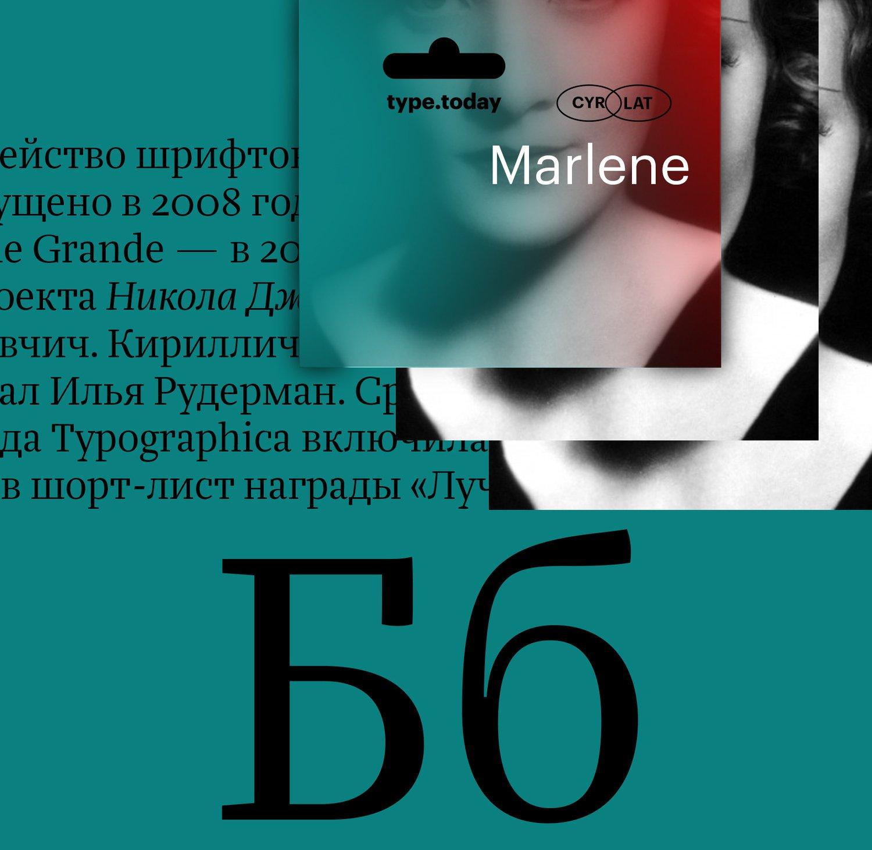 TT_tptq_25_Marlene
